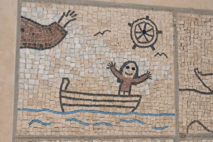 We came across this great mosaic