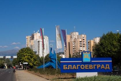 They love the european union in Bulgaria
