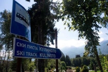 Cycling up to ski resorts