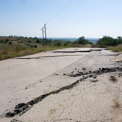 Not bulgaria's best roads