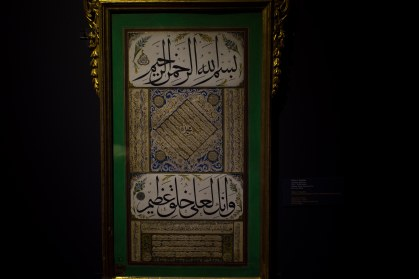 """Because picture of the prophet are not allowed in Islam the Hilye is a verbal description. it's quite funny saying he was """"is neither too short nor too tall"""" and that he walked as if striding down a hill."""