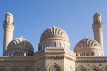 A peculiar looking mosque