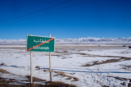 Northern Iran-60