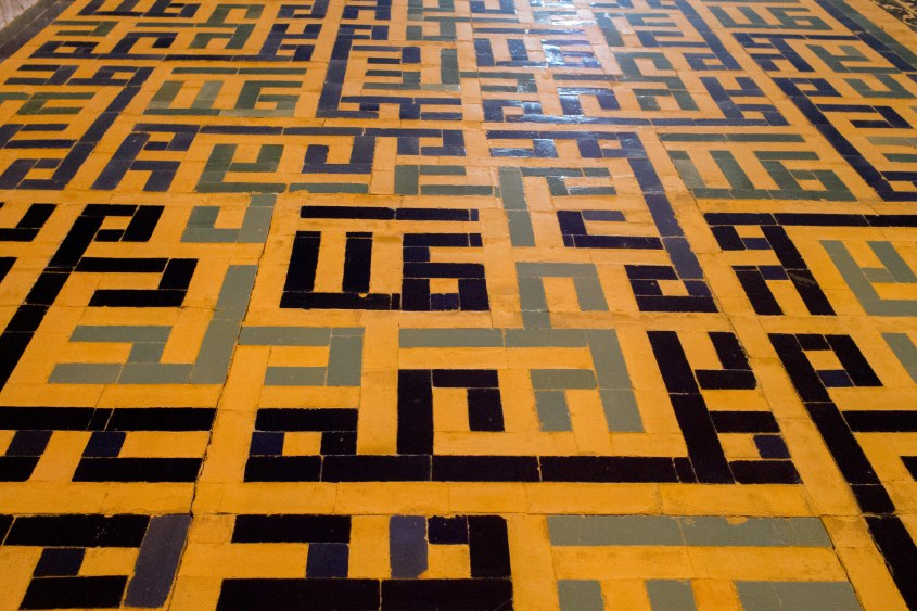 Kufic script repeating Alla Ali and Mohhomad.