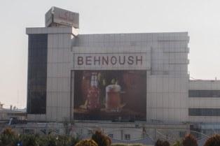 A non alchoholic brewery