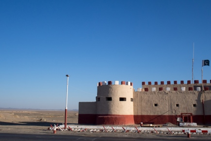 A lot of the barracks are done designed like medieval castles.