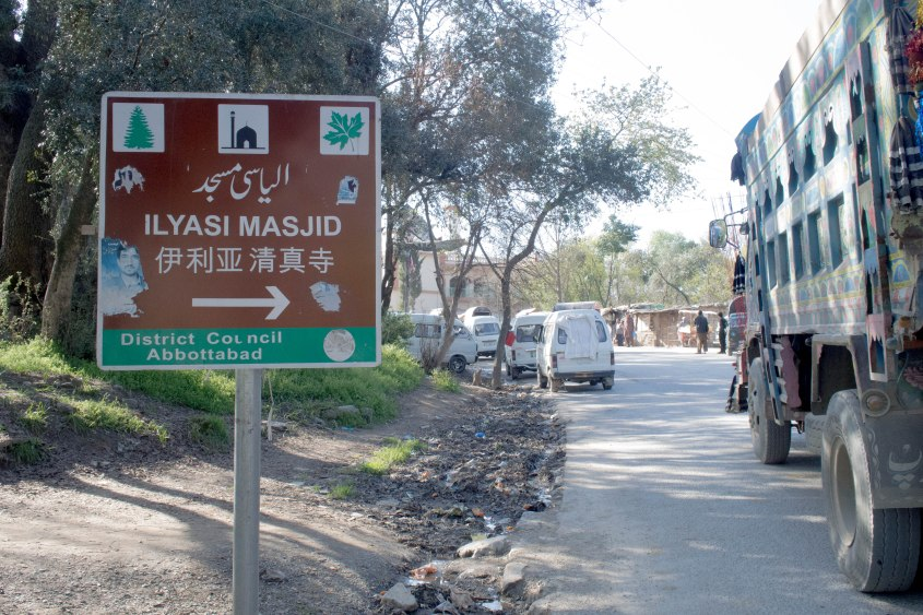 Our first sign with three scripts. No better example of the Silk Road.