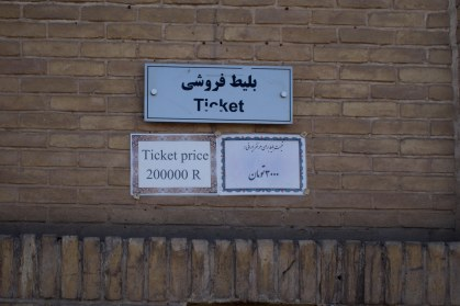 Recently the iranian government has instituted a 6 euro (200,000 rial) entry price to most tourist locations. But if you can read farsi you can see beside the 200,000 rial price is 30,000 ( 1 euro) price for iranians. Pretty cheeky, but we often haggled a bargain out of them.