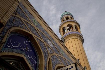 Mosque in Kashan