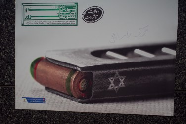 Apperently they are afraid of jews shooting nucluer bullets at them