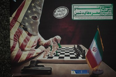 And america are playing them like pawns